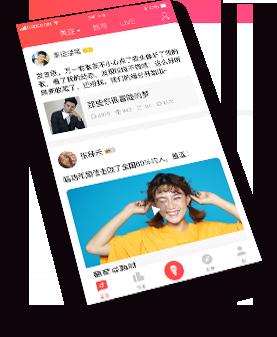澳门新葡京博彩App